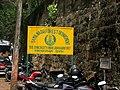 Udayagiri Fort front.jpg