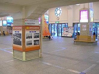 Ujiyamada Station - Entrance