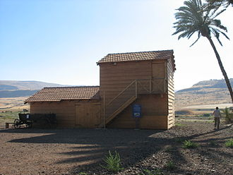 Degania Alef - Wooden shack (recent reconstruction) at Umm Juni