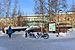 Umeå Universitet February 2013 02.jpg