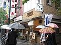 Unagi restaurant by naotakem in Yurakucho.jpg