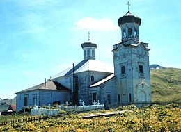 Unalaska Russian Orthodox church.jpg