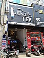 Uncle Tea, 82 Ho Tung Mau Road, Cau Giay District, Hanoi, Vietnam (3).jpg