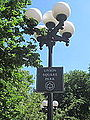 Union Square lamppost and sign New York City, May 2014 - 019.jpg