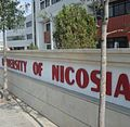 University of Nicosia Front view.jpg