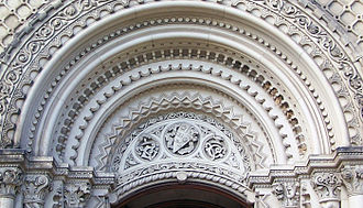 University College, Toronto - Detail of an ornate arch over the south entrance