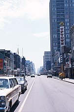 Uptown Theatre Yonge and Bloor Streets 1971 Toronto.jpg