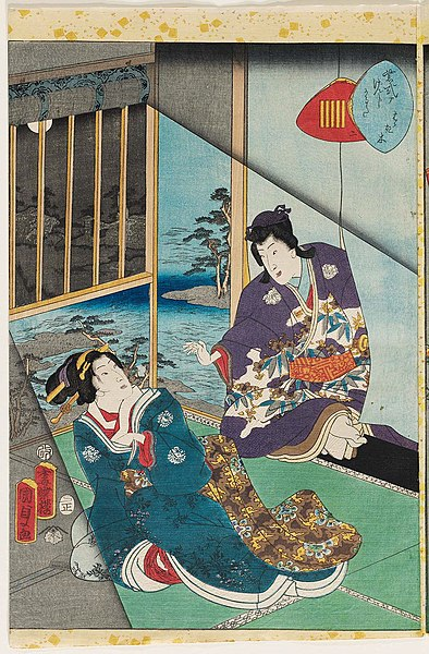 utagawa kunisada - image 9