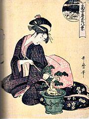 Tōsei Zashiki Hakkei - Karasaki yau