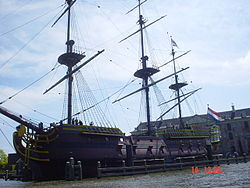 1990 replica of the 1749 VOC Amsterdam