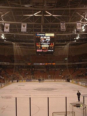 SNHU Arena - Image: VWA End View