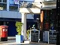 Vasis Restaurant - geograph.org.uk - 1597905.jpg