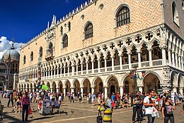 Venice city scenes - in St. Mark's square - Doge's Palace (11002235446).jpg