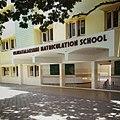 Venkatalakshmi Matriculation Higher Secondary School.jpg