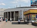 Vestibule of Rizhskaya station (Вестибюль станции Рижская) (5042174450).jpg