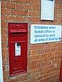 Victorian Postbox, Tisbury - geograph.org.uk - 884414.jpg