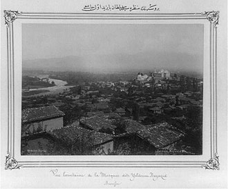 Bayezid I Mosque - Historic photo of the mosque from a distance (1880–1893)