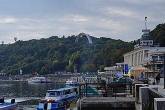 """Kiev River Port - Moskva-type """"Ai-Petri"""" (in front)"""