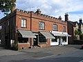 Villages Shops, Ombersley - geograph.org.uk - 279292.jpg