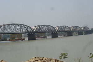 Vivekananda Setu - Vivekananda Setu
