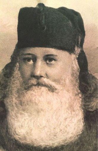 Petrović-Njegoš dynasty - Image: Vladika sava