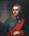 Vladimir Borovikovsky 003 (Dmitrov).JPG