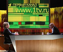 Vladimir Posner interviews Hillary Rodham Clinton in Moscow 2010.jpg