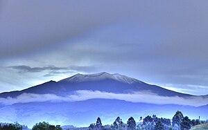 Colombian Massif - Image: Volcanpurace
