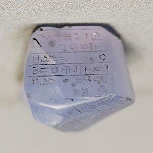 Nazi-Maruttash - Image: Votive inscription Louvre AO7704