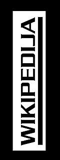 WIKIPEDIJA sign.jpg