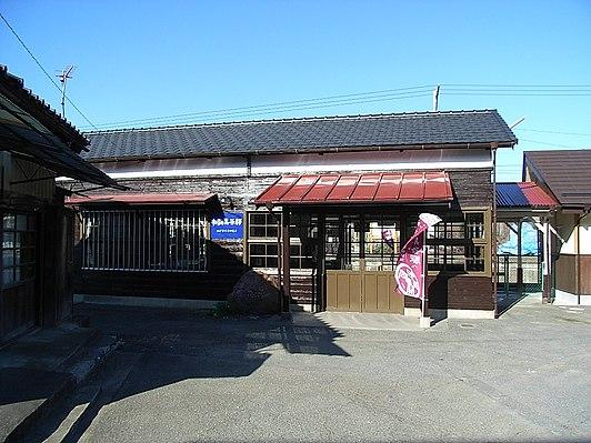 Wadō-Kuroya Station