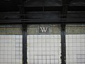 Wall Street IRT Broadway 008.JPG