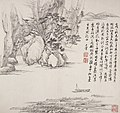 Wang Hui - album after old masters and poems - 81.200 - Indianapolis Museum of Art.jpg