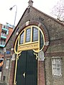 Washuis joodse begraafplaats Middelburg.jpg