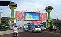 Welcome gate to City of Medan 02.jpg
