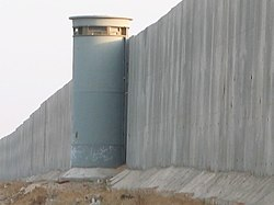 West Bank barrier 0998