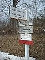 Western Massachusetts (4224519039).jpg