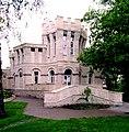 White castle2.jpg