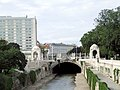 Wienfluss UBahnStation Stadtpark Wien.jpg