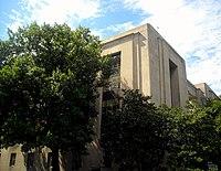Wilbur J. Cohen Building.jpg