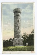 Wilder's Tower, Chickamauga, Tenn (NYPL b12647398-69424).tiff