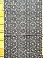 Woven material - Yunnan Nationalities Museum - DSC04064.JPG