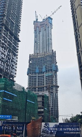 Wuhan Greenland Center as of Jun. 26th, 2016.jpg