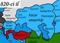 Xəzər xaqanlığının xəritəsi (820-ci il).png