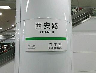 Line 1 (Dalian Metro)