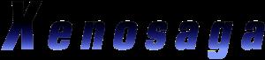 Xenosaga - Image: Xenosaga logo