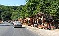 Yakourene - artisanat 6 عكورن - panoramio.jpg