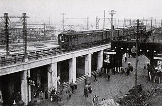 Yamanote Line - The Yamanote Line in 1925
