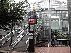 Yangsan - Yangsan station (Busan Subway Line 2)