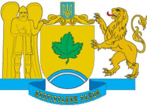 Yavoriv Raion - Image: Yavorivskyi raion gerb